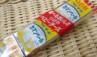 QBBチーズ