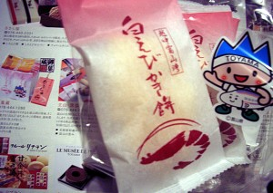 白えびかき餅